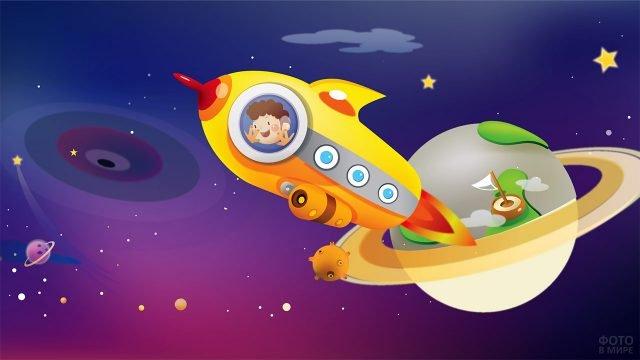 Рисунок-иллюстрация с маленьким космонавтом в ракете к 12 апреля