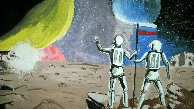 Рисунок школьника с космонавтами на дальней планете к Дню космонавтики