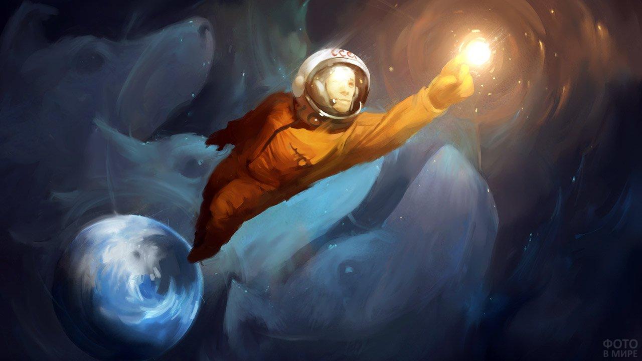 Самодельная открытка курсанта на 12 апреля - Первому в космосе