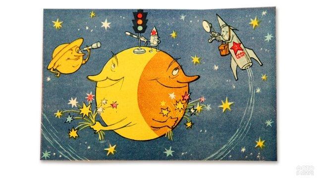 открытки на день космонавтики советские открытки литейных цехов