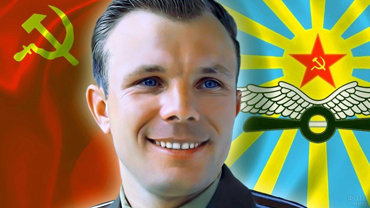 Современная открытка к Дню космонавтики с портретом Гагарина