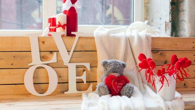 Нарядная фотозона с пледом и плюшевым мишкой к Дню влюблённых