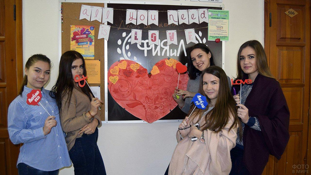 Студентки Саратовского ВУЗа у стенда к 14 февраля