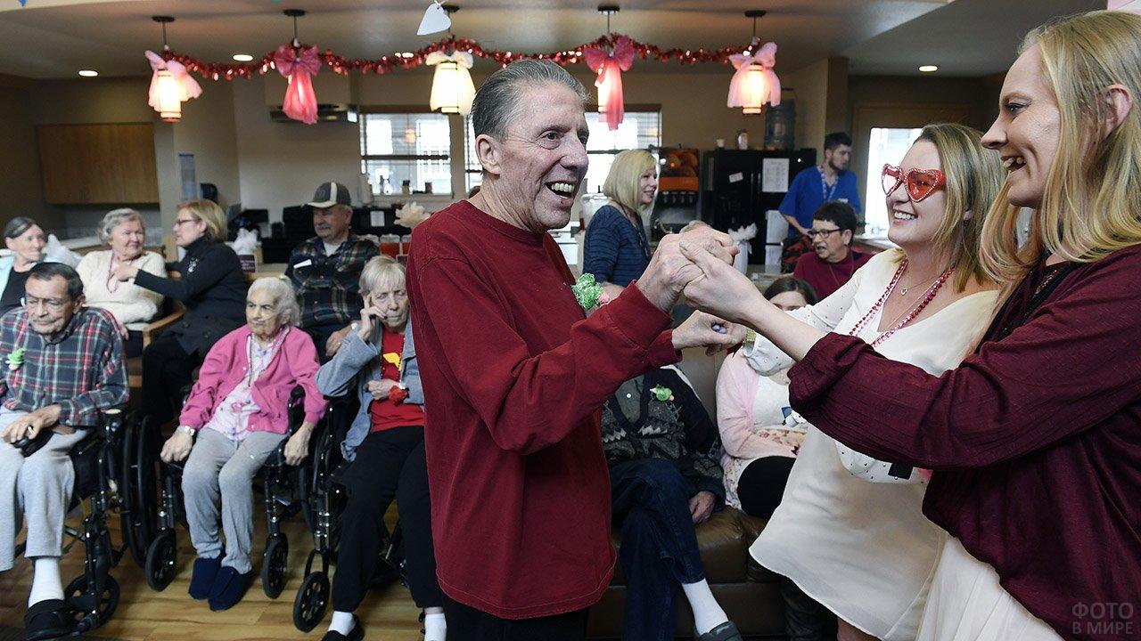 Танцы в День Святого Валентина в благотворительной организации