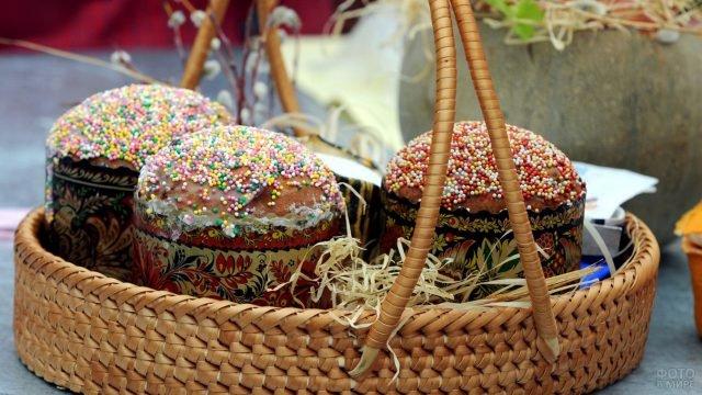 Нарядные пасхальные куличи в плетёной корзине