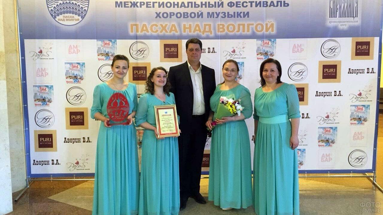 Участники Самарского фестиваля хорового пения Пасха над Волгой