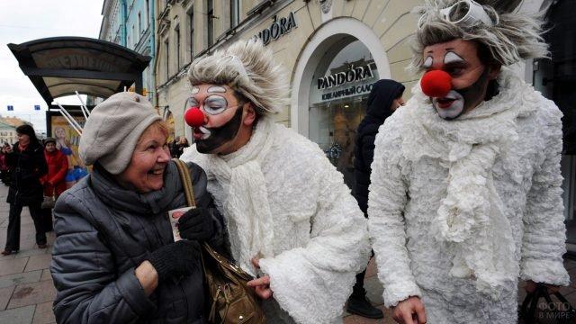 Аниматоры в клоунских костюмах развлекают прохожих в День смеха