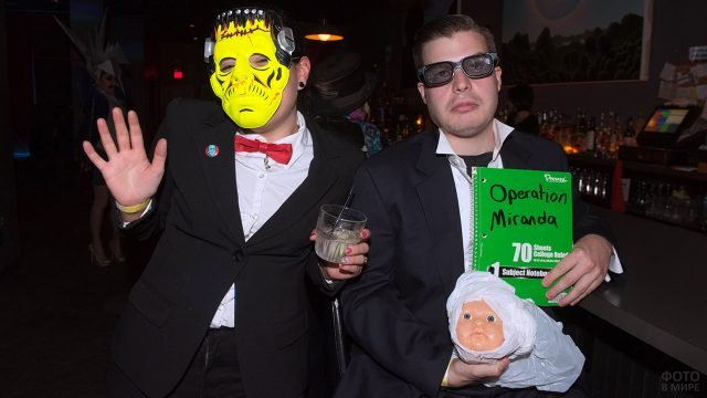 Гости костюмированной вечеринки на 1 апреля в ночном клубе