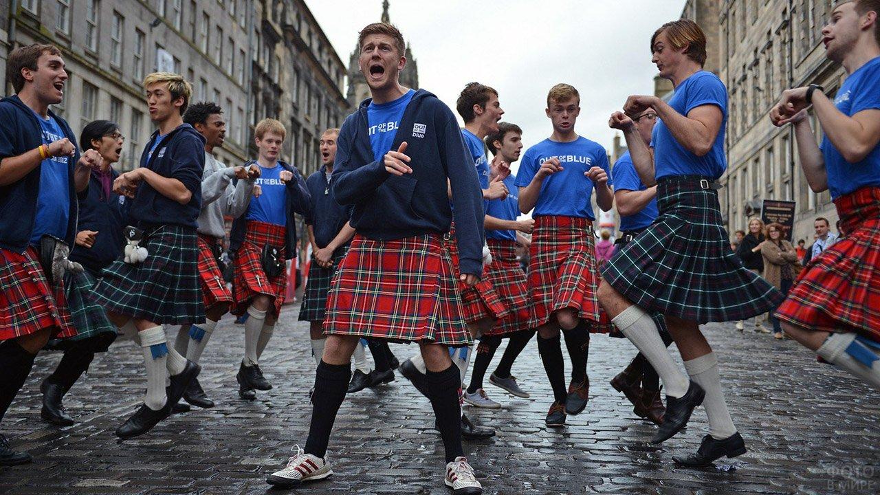 Молодёжь в килтах на первоапрельском параде в Шотландии