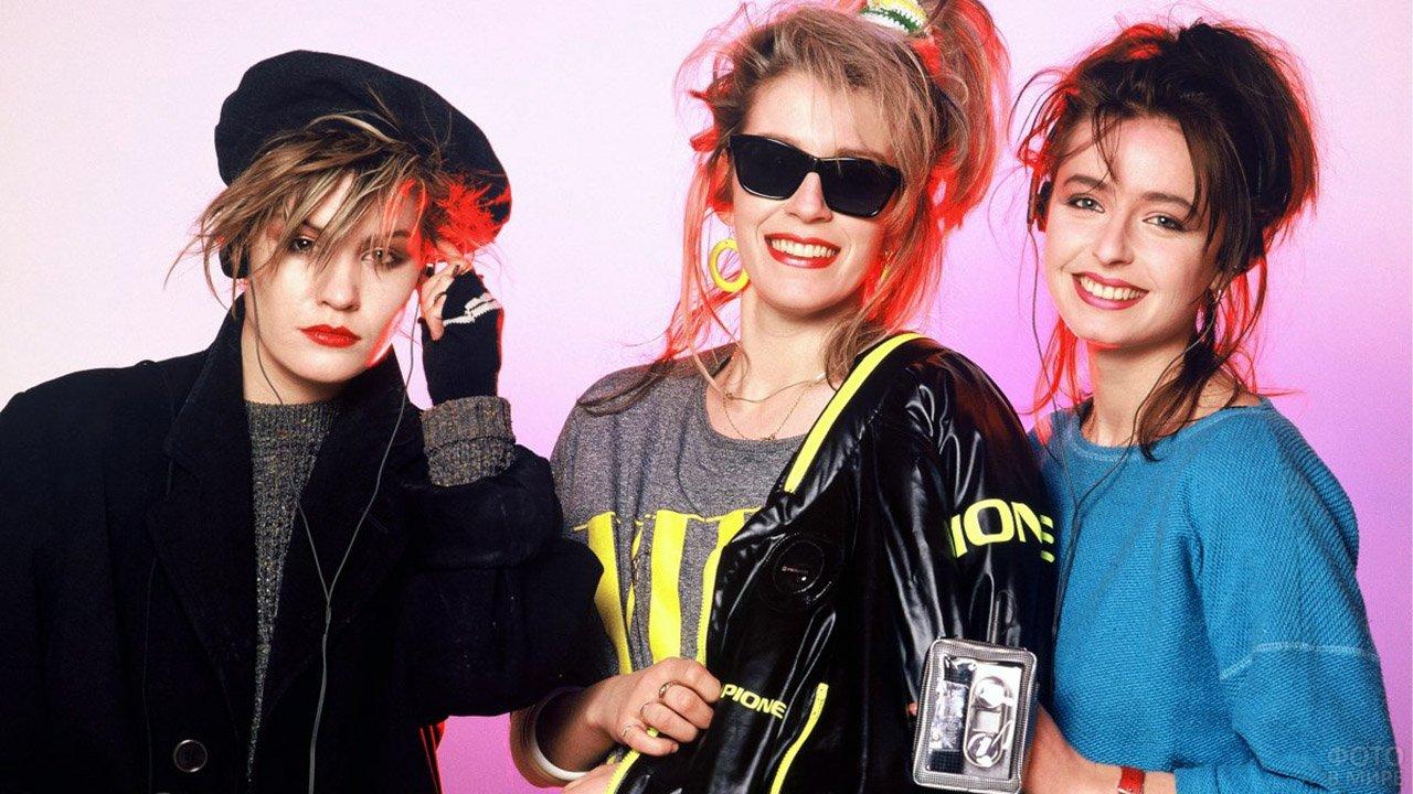 Исполнительницы поп-группы в модных нарядах 80-х