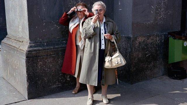 Модные итальянские бабули в середине 80-х