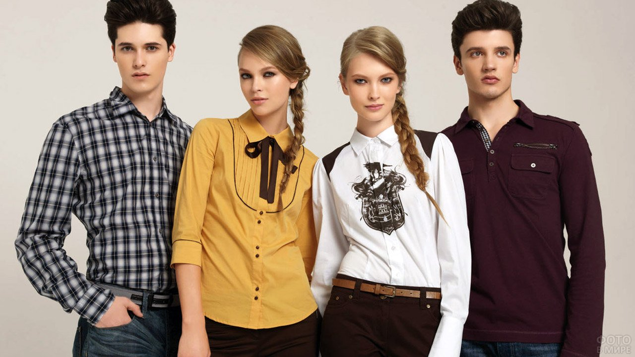 Подростки в кэжуал-одежде по моде 80-х