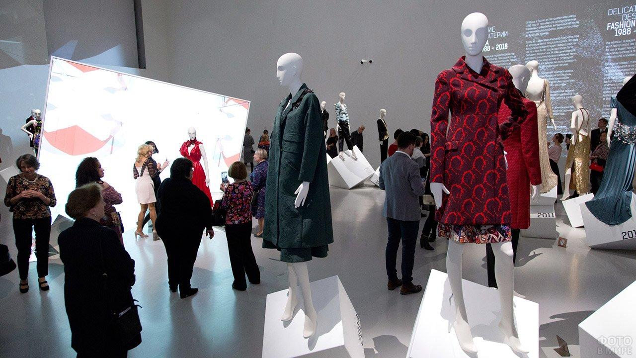Выставка женской одежды 1988 года в Музее моды