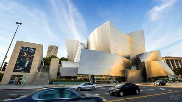 Концертный зал имени Уолта Диснея в Лос-Анджелесе