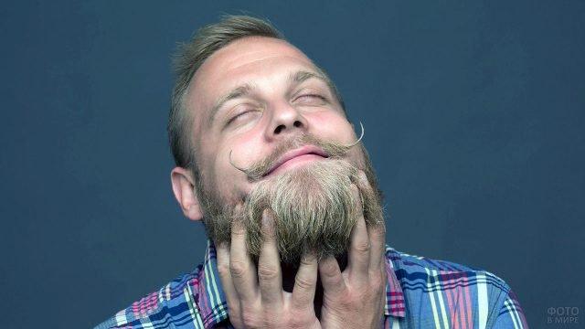 Бородатый мужчина прикалывается от своей бороды