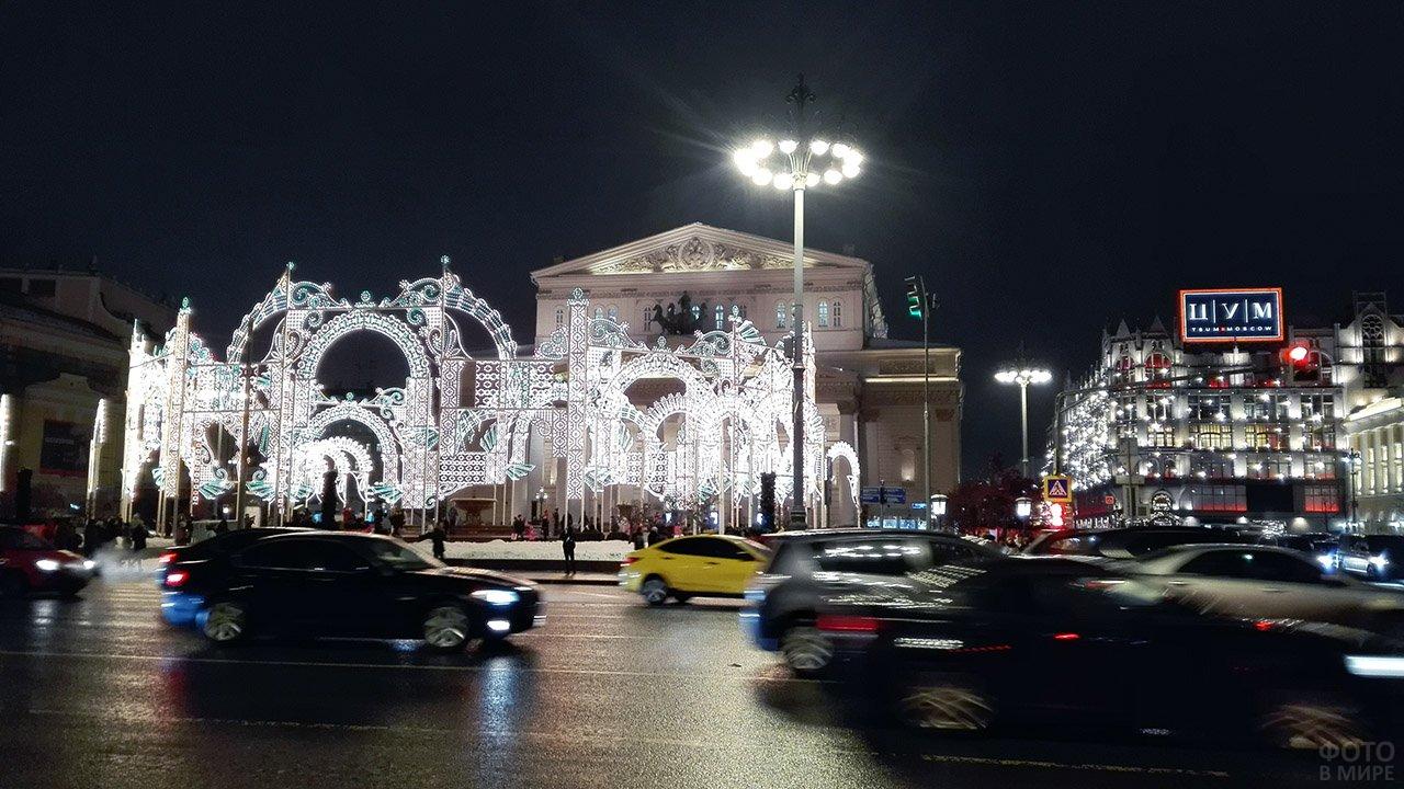 Фестиваль Путешествие в Рождество на Театральной площади в Москве