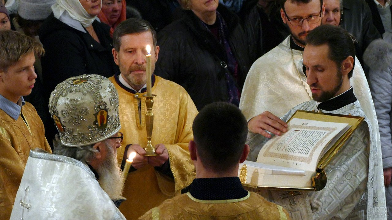 Православная служба в сочельник Рождества