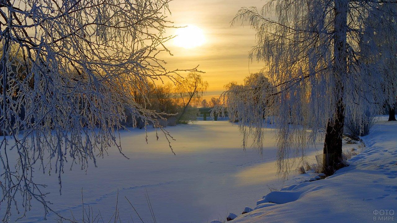 Зимний рассвет над рекой в парке