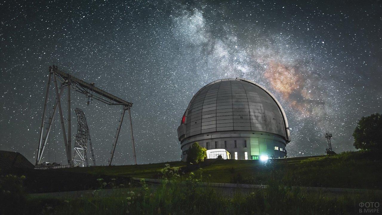 Астрофизическая обсерватория Российской академии наук