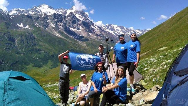 Туристы в горах Северного Кавказа