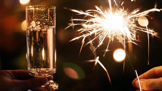 Бокал шампанского и бенгальская свеча