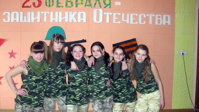 Девчонки-школьницы нарядились в камуфляж к выступлению на 23 февраля