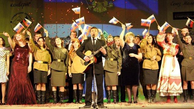 Концерт 23 февраля на сцене Пятигорского института