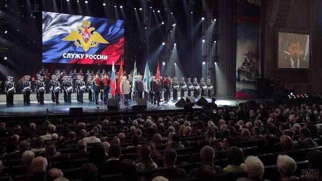 Праздничный концерт в петербургском концертном зале в честь 23 февраля