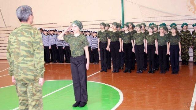 Школьный военно-строевой смотр в честь 23 февраля