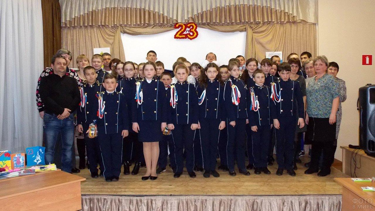 Выступление кадетского класса в честь 23 февраля на сцене школы