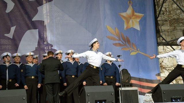 Выступление в честь 23 февраля на городской сцене в Севастополе