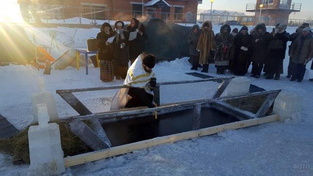Водосвятие проруби в сочельник Крещения в Ханты-Мансийской Митрополии