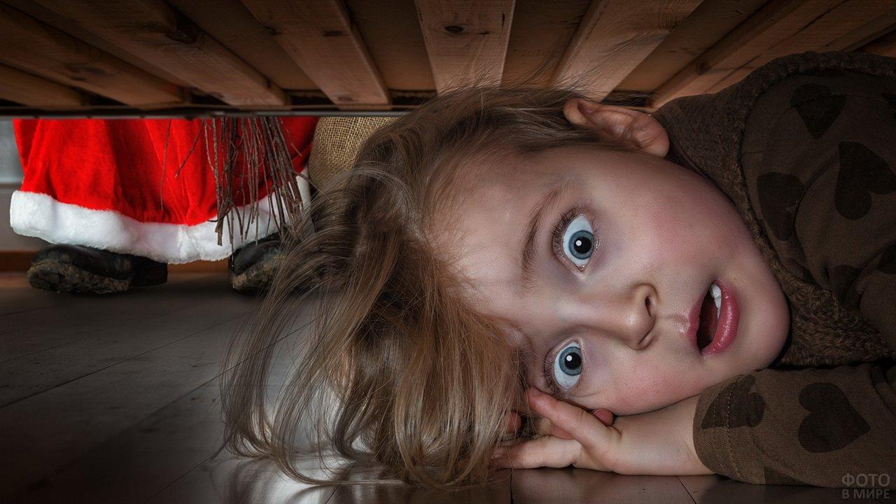 Девочка спряталась под кровать от страха
