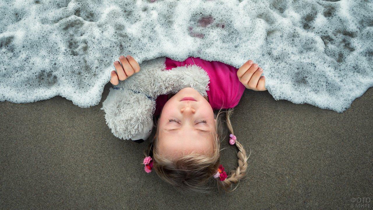 Девочка укрылась морской пеной как одеялом