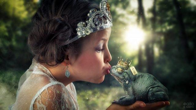Маленькая принцесса и царевна-лягушка