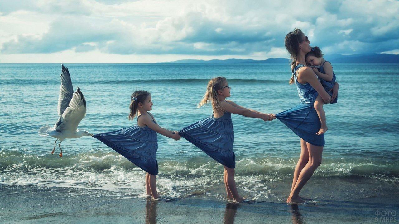 Мама с детьми и чайкой держатся друг за друга