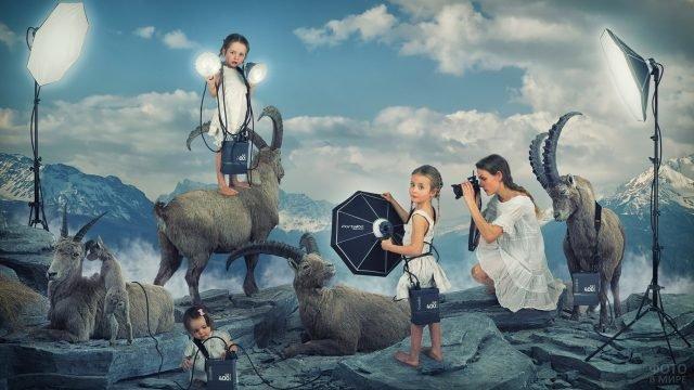 Мама с дочками и горные козлы