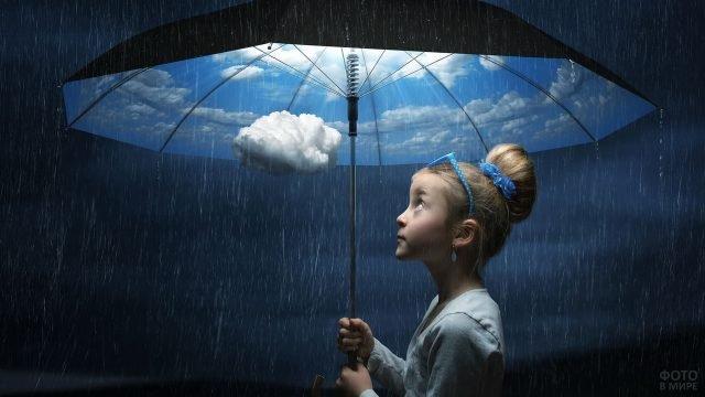 У девочки в зонтике ясное небо