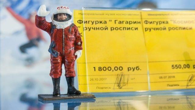 Фигурка Гагарина