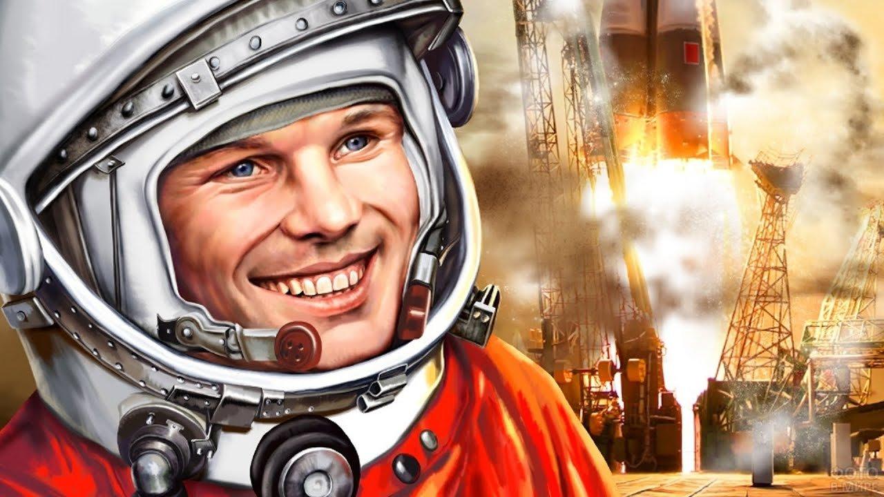 Юрий Гагарин на открытке, посвященной дню космонавтики