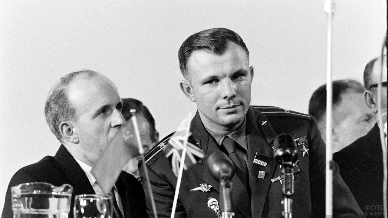 Юрий Гагарин на пресс-конференции