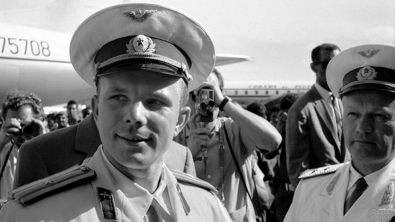 Официальная встреча Юрия Гагарина в аэропорту