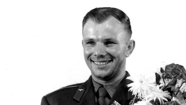 Улыбающийся Юрий Гагарин с букетом цветов