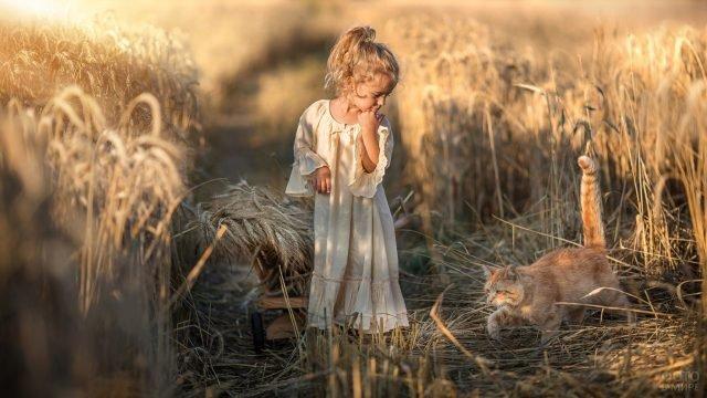 Девочка с котом в колосьях
