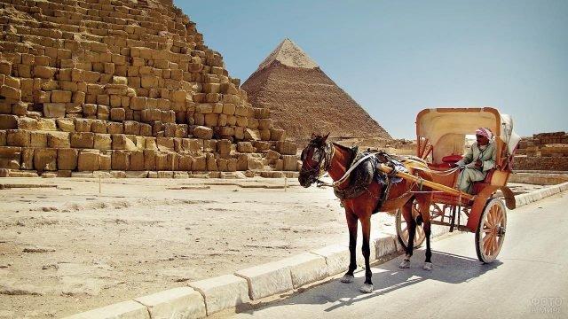 Повозка для извоза туристов в Гизе