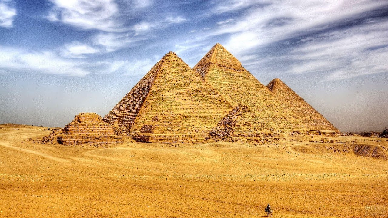 Три пирамиды и одинокий странник