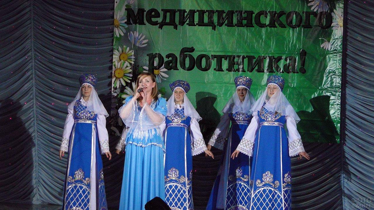 Поздравление от народного коллектива песни и пляски в День медицинского работника