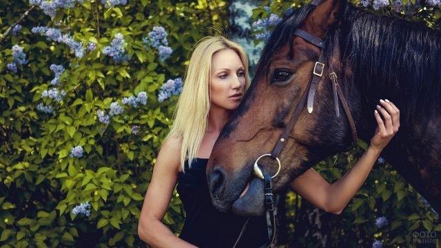 Девушка с лошадью на фоне сирени