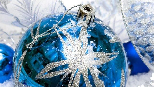 Голубой ёлочный шар с серебряной звездой