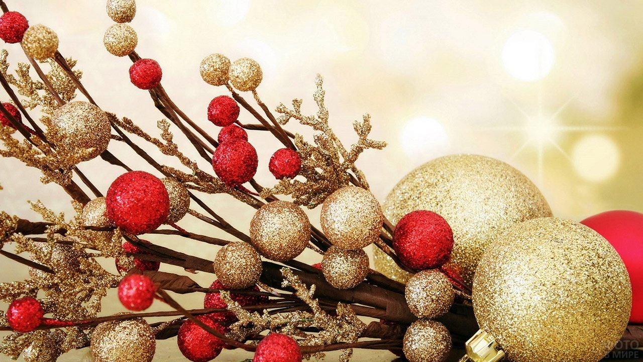Матовые красно-золотые ёлочные шары